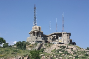 The ruins with the cell towers.