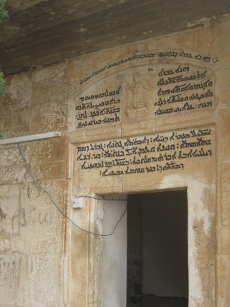 It was in this room that Ottoman soldiers slaughtered the monks of Rabban Hormizd Monastery.